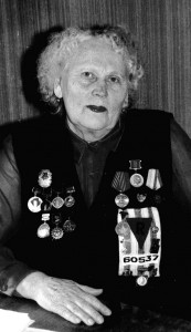 Черкун Елена Андреевна